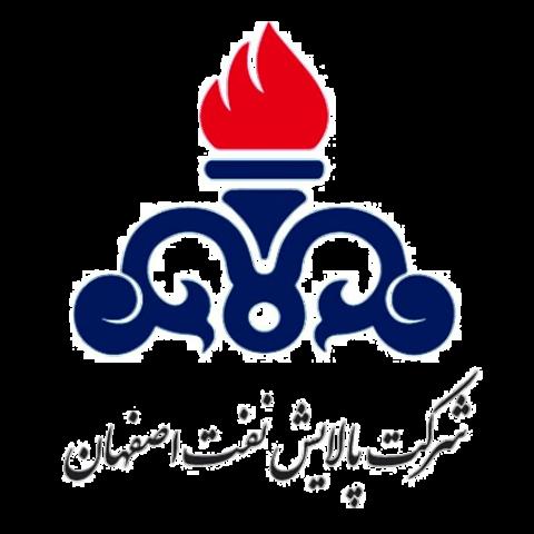 پالایش نفت اصفهان (شپنا)