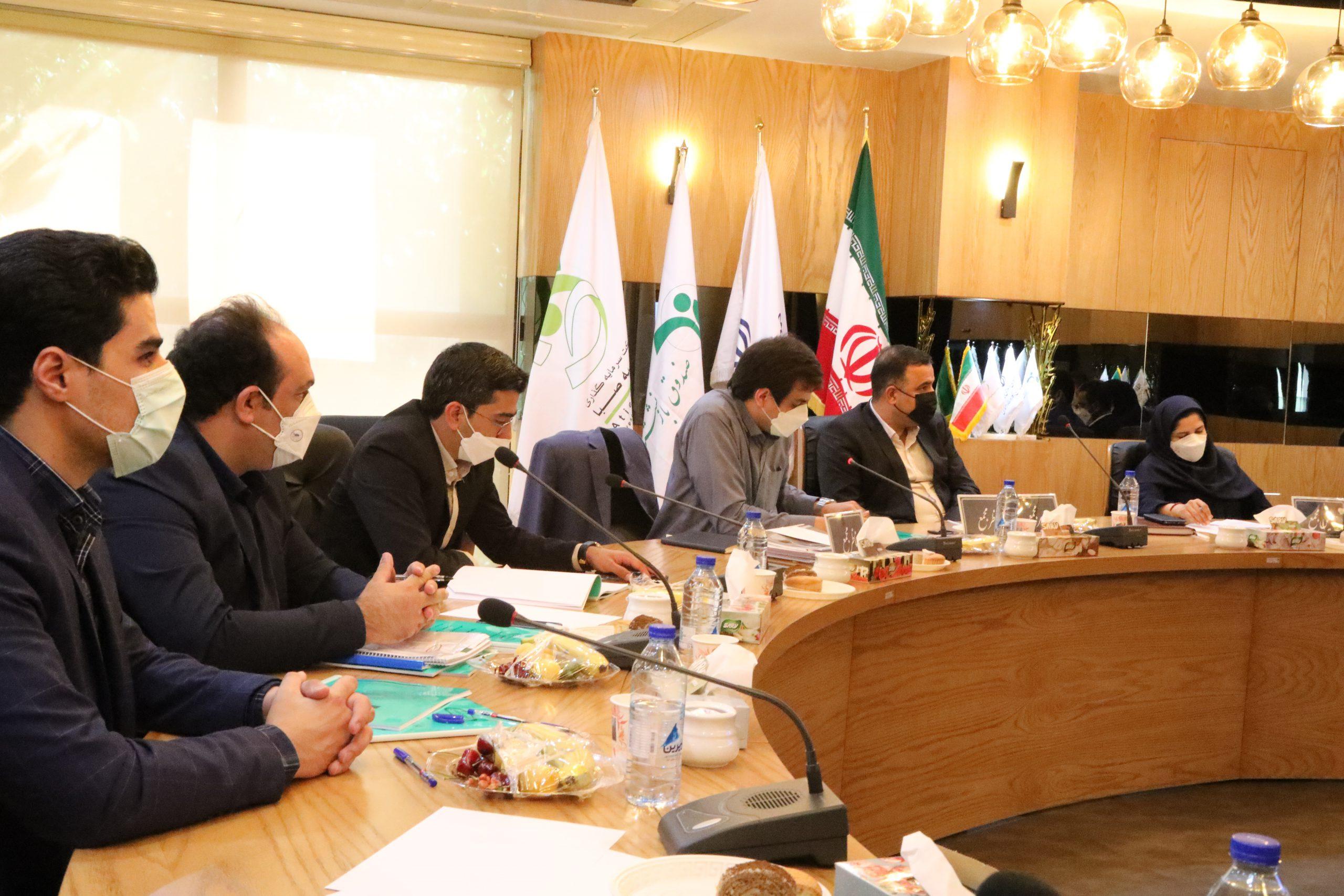 مجمع عمومی عادی سالیانه منتهی به ۳۰ اسفند ۱۳۹۹ شرکت فرآورده های شیلاتی بندرعباس برگزار شد