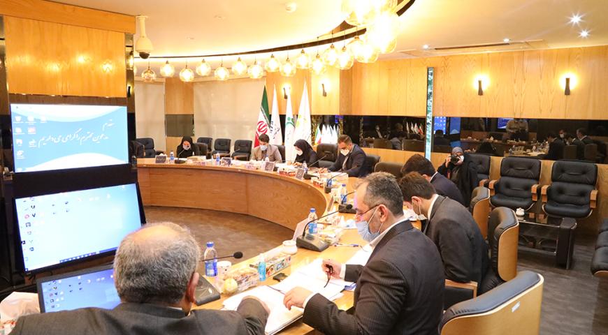 مجمع عمومی عادی سالیانه منتهی به ۳۰ اسفند ماه ۱۳۹۹ شرکت آزاد راه امیرکبیر