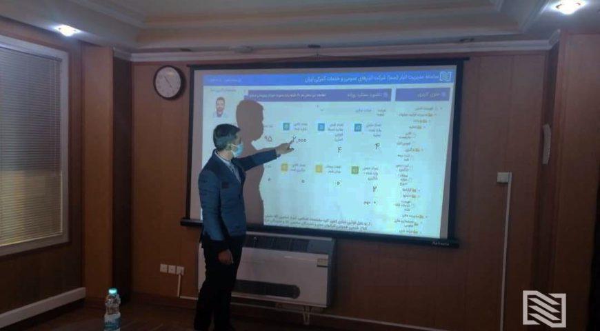 از نسخه اولیه سامانه جدید عملیات شرکت انبارهای عمومی و خدمات گمرکی ایران رونمایی شد